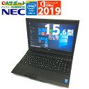 中古パソコン 中古ノートパソコン Windows10 NEC VersaPro i5シリーズ 第四世代 Corei5 Microsoft Office 2019付 新品SSD HDMI USB3.0 テンキー 無線 Wifi対応 中古動作良好品【送料無料】【あす楽対応】