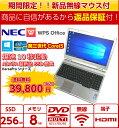 中古パソコン 中古ノートパソコン Windows10 NEC VersaPro 爆速 新品SSD 第三世代 Corei5 HDMI端子 8GBメモリ 無線 Wifi対応 Office付…