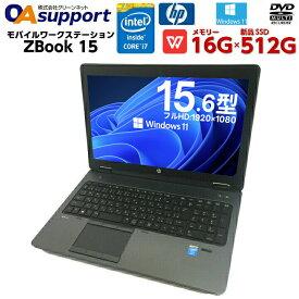 中古サーバー 中古モバイルワークステーション Windows10 HP ZBook 15 第四世代 Corei7 極速メモリ16G 新品SSD フルHDディスプレイ Quadro K1100M Bluetooth USB3.0 SDカード対応 無線内蔵 最新OS 中古品【台数限定特価品】【送料無料】