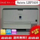 Lbp3410 1