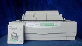 中古プリンター ドットプリンター NEC MultiImpact 201MA PR-D201MA パラレル接続対応 ドットインパクトプリンタ 整備清掃済【送料無料】