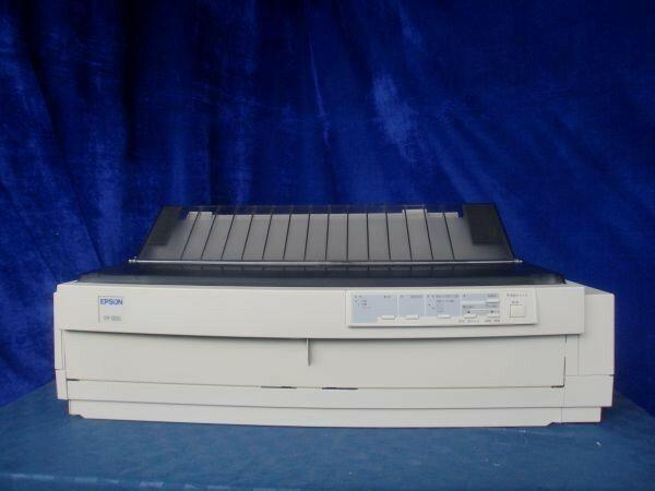 中古プリンター ドットプリンター EPSON IMPACT-PRINTER VP-1850 給紙ガイド付 パラレル 有線LAN接続対応 ドットインパクトプリンタ 整備清掃済 送料無料【岐阜出荷】