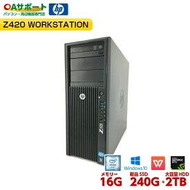 【お買い物マラソン限定!エントリーで全品ポイント10倍】中古サーバー 中古ワークステーション Windows10 HP Z420 Workstation Xeon E5-162002 極速16Gメモリー 新品SSD+大容量HDD 新品グラフィックボード NVIDIA GeForce GTX1050TI 4GB搭載 中古品【送料無料】