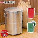 【メーカー公式直営店】オバケツの米びつ 30kg用 キャスター付 送料無料 プレゼント付 ラッピング対応 計量カップ付 …