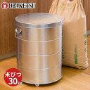 【メーカー公式直営店】オバケツの米びつ 30kg用 キャスター付 送料無料 ラッピング対応 計量カップ付 おばけつ おバ…
