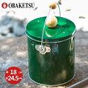 【OBAKETSU】蚊遣りオバケツ KYG180 (緑)