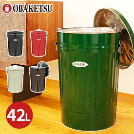 【OBAKETSU】ゴミ袋ホルダー付カラーオバケツ GHC45(42Lサイズ)