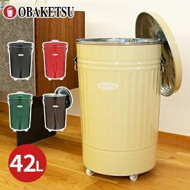 【OBAKETSU】キャスター・ゴミ袋ホルダー付カラーオバケツ GHCK45 (42Lサイズ)