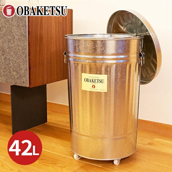 【OBAKETSU】キャスター・ゴミ袋ホルダー付オバケツ GHKM45 (42Lサイズ・シルバー)