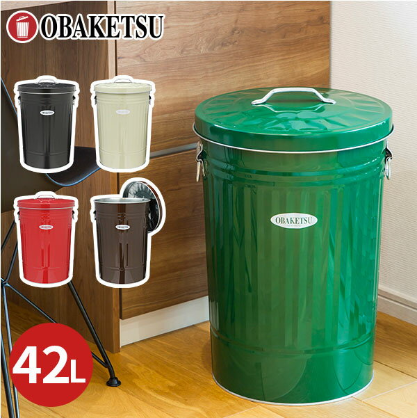【OBAKETSU】カラーオバケツ42Lサイズ