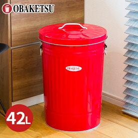 【OBAKETSU】カラーオバケツ CR45 (42Lサイズ・赤)