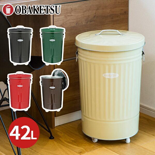 【OBAKETSU】キャスター付きカラーオバケツ42Lサイズ