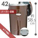 【OBAKETSU】カラーオバケツ CBRK45 (42Lサイズ・ブラウン)キャスター付き