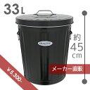 【OBAKETSU】カラーオバケツ CB35 (33Lサイズ・黒)