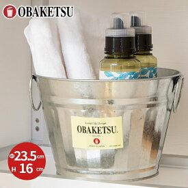 【OBAKETSU】たらいバケツ・シルバー M6 (シルバー・4.5Lサイズ)