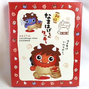 なまはげちゃんクッキー(大)【秋田 お菓子 お土産 おみやげ ご当地 逸品 銘品 銘産 名物 銘菓 箱菓子】