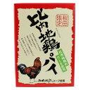 比内地鶏パイ(小)【秋田 お菓子 お土産 おみやげ ご当地 逸品 銘品 銘産 名物 銘菓 箱菓子】