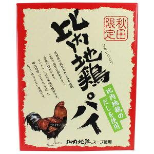 比内地鶏パイ(大)【秋田 お菓子 お土産 おみやげ ご当地 逸品 銘品 銘産 名物 銘菓 箱菓子】