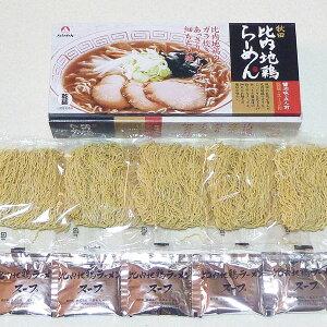 【乾燥・秋田比内地鶏ラーメン醤油味5食箱】