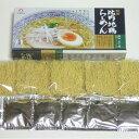 【乾燥・秋田比内地鶏ラーメン塩味5食箱】