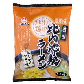 【乾燥・秋田比内地鶏あんかけラーメン味噌味1食袋】