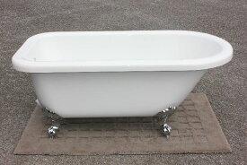 猫足バスタブ 浴槽 猫脚バスタブ 幅1510 バスタブ 浴そう お風呂 置き型 洋式 エレガント アンティーク アクリル製 猫足バスタブ KOA223-1510g ゴム栓タイプ