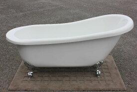 猫足バスタブ 浴槽 猫脚バスタブ 幅1680 バスタブ 浴そう お風呂 置き型 洋式 エレガント アンティーク アクリル製 猫足バスタブ KOA206G ゴム栓タイプ