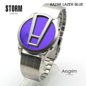 【正規品】STORM LONDON RAZAR 47407LB ストーム ロンドン レーザー 腕時計 送料無料 インスタ映え SNS映え おしゃれ