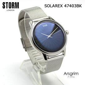【国内正規品】STORM LONDON ストーム ロンドン SOLAREX 47403BK 腕時計 送料無料 インスタ映え SNS映え おしゃれ