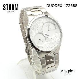 【正規品】STORM LONDON ストーム ロンドン DUODEX 47268S 腕時計 送料無料 インスタ映え SNS映え おしゃれ