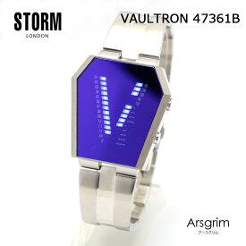 【正規品】STORM LONDON ストーム ロンドン VAULTRON 47361B 腕時計 送料無料 インスタ映え SNS映え おしゃれ