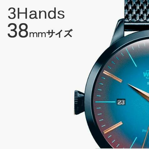 【国内正規品】WELDER MOODY ヨーロッパで人気のガラスの色が変わる時計 ウェルダー ムーディー 3HANDS 腕時計 ケースサイズ38mm カラーモデル 男女兼用 送料無料 インスタ映え SNS映え ポイント消化 おしゃれ