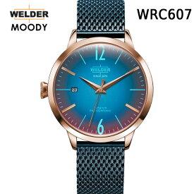 絶対目立つ腕時計【国内正規品】WELDER MOODY 3HANDS ウェルダー ムーディー WRC607 腕時計 ケースサイズ38mm メッシュバンド ローズゴールドモデル 男女兼用 送料無料 インスタ映え SNS映え おしゃれ