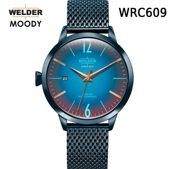 【国内正規品】WELDER MOODY ヨーロッパで人気のガラスの色が変わる時計 3HANDS ウェルダー ムーディー WRC609 腕時計 ケースサイズ38mm メッシュバンド ブルーモデル 男女兼用 送料無料 インスタ映え SNS映え ポイント消化 おしゃれ