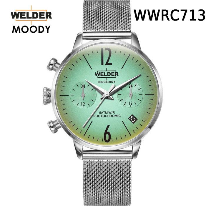 【正規輸入品】WELDER MOODY ヨーロッパで人気のガラスの色が変わる時計 DUAL TIME ウェルダー ムーディー デュアルタイム WWRC713 腕時計 ケースサイズ36mm メッシュバンド STEEL スティールモデル 男女兼用 送料無料 インスタ映え