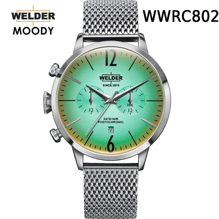 【国内正規品】WELDER MOODY ヨーロッパで人気のガラスの色が変わる時計 WWRC802 DUAL TIME ウェルダー ムーディー デュアルタイム 腕時計 ケースサイズ42mmタイプ 男女兼用 送料無料 インスタ映え SNS映え ポイント消化 おしゃれ