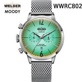 絶対目立つ腕時計雑誌TIME GEAR掲載モデル 【国内正規品】WELDER MOODY WWRC802 DUAL TIME ウェルダー ムーディー デュアルタイム 腕時計 ケースサイズ42mmタイプ 男女兼用 送料無料 インスタ映え SNS映え おしゃれ