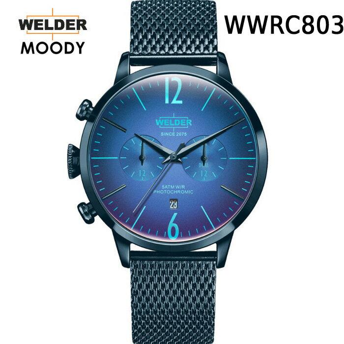 【国内正規品】WELDER MOODY ヨーロッパで人気のガラスの色が変わる時計 WWRC803 DUAL TIME ウェルダー ムーディー デュアルタイム 腕時計 ケースサイズ42mmタイプ 男女兼用 送料無料 インスタ映え SNS映え ポイント消化 おしゃれ