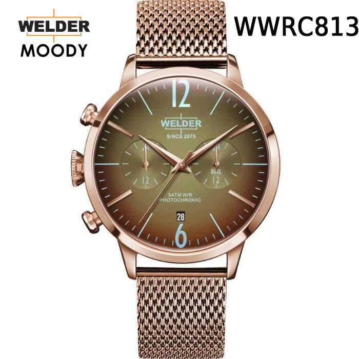【正規輸入品】WELDER MOODY ヨーロッパで人気のガラスの色が変わる時計 WWRC813 DUAL TIME ウェルダー ムーディー デュアルタイム 腕時計 ケースサイズ42mmタイプ ローズゴールド 男女兼用 送料無料 インスタ映え