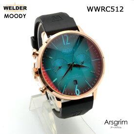絶対目立つ腕時計新作ウレタンブラックバンド【国内正規品】WELDER MOODY WWRC512 DUAL TIME ウェルダー ムーディー 腕時計 ケースサイズ45mm 送料無料 インスタ映え SNS映え おしゃれ