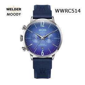 絶対目立つ腕時計雑誌POWER Watch/MEN'S CLUB掲載モデル 新作ウレタンバンド【国内正規品】WELDER MOODY WWRC514 DUAL TIME ウェルダー ムーディー 腕時計 ケースサイズ45mm 送料無料 インスタ映え SNS映え おしゃれ