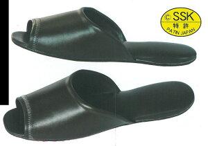 スリッパ SSK-1260 カラー全15色 Lサイズ 30足セット 歩きやすい 業務用スリッパ