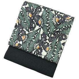 綿ぜんまい織 八寸名古屋帯 | こんけん 染め名古屋帯 緑 | 絹 ぜんまい 帯