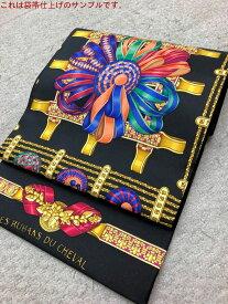 ハギレを帯に スカーフを帯に120cm四方の生地があれば、世界に一つの帯にその他特注品はこちらもお値段をご参考にしてください。