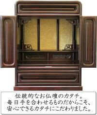 火を使わない安心のミニ仏壇14号13点セット