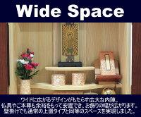 これぞ次世代仏壇!!壁に掛けるお仏壇!!