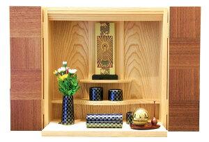 仏壇 壁掛け仏壇 日本製 モダン仏壇 ミニ仏壇 壁壇 市松模様 ブラウ 14号 かべだん ゆい花 たまゆらりんセット 全宗派対応