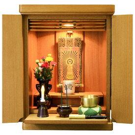 仏壇 ミニ仏壇 モダン仏壇 仏具セット コンパクト 洋風 リアン14号 電池ローソク 電池線香 送料無料介護施設 1人暮らしに