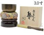 佐波理(さはり)おりん勘三郎りん一式セット薄色結晶仕上3.0寸(直径9cm)