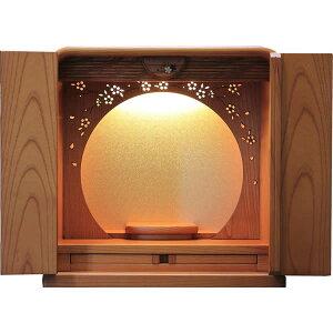 仏壇 ミニ仏壇 モダン仏壇 コンパクト かぐや 12号 本欅 桜の透かし彫り 送料無料